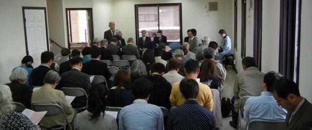 Center of Hope - Japan